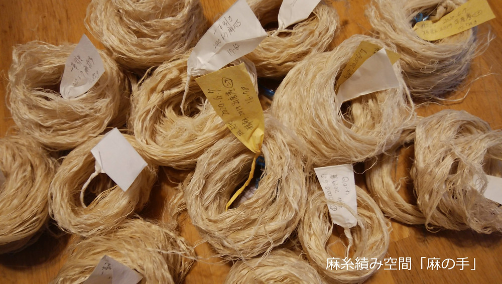布に適した大麻繊維