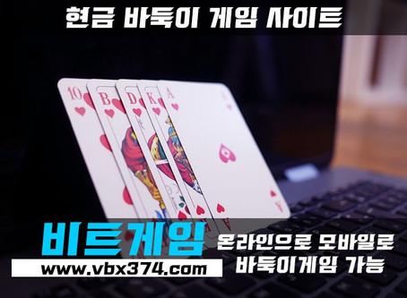 성공적인 바둑이게임 운용을 위한 에프터서비스 : 【원라인24:바둑이게임】