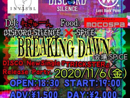 【LIVE】2020.11.6(Fri)
