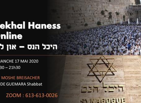17/05/2020 - Etude Guemara Shabbat (71a) - Rav Breisacher