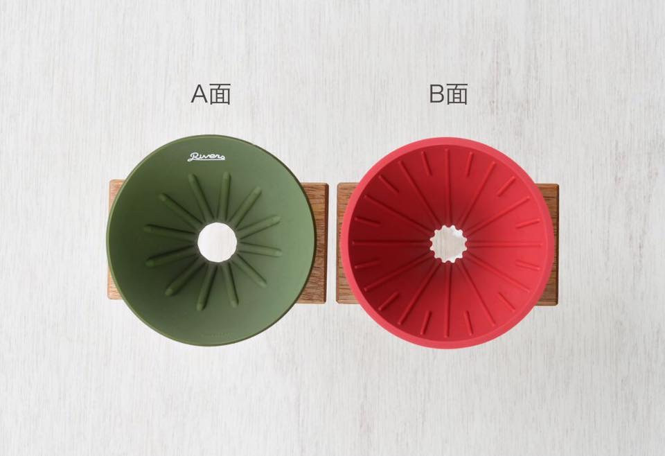 Cave Reversible是日本Rivers Drinkware 新開發的一種錐形咖啡濾杯,跟隨Cave的50度錐角設計,  在濾杯的正面和反面刻有兩種不同類型的肋骨。
