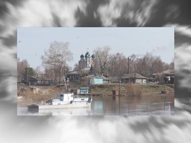 АРТЕРИИ - реки  России