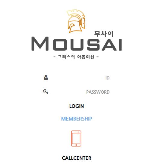먹튀검증 사이트 먹튀검증업체 먹튀사이트 무사이 베팅온