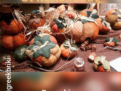 Οι κολοκύθες - Pumpkins
