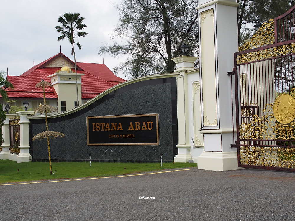 Arau royal palace