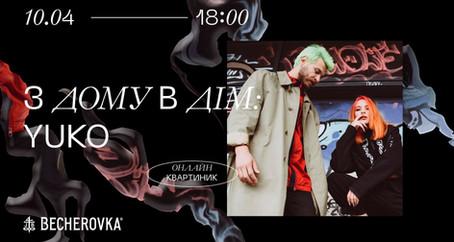 Группа YUKO готовит сольный онлайн-концерт