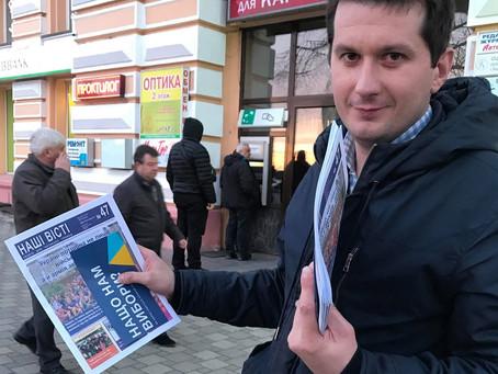 Активна громада Харкова: громадяни консультуватимуть владу
