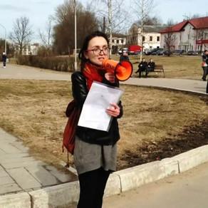 Глава новгородского регионального отделения Партии Националистов Елена Григорьева получила 3 суток