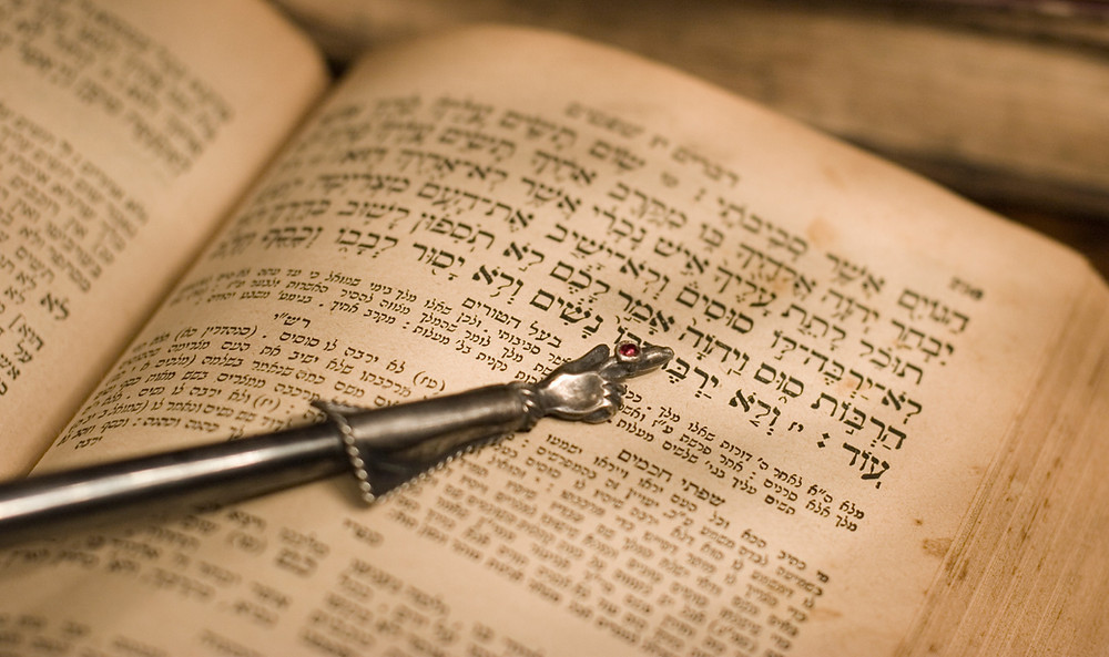The Hebrew Scriptures, the Tanakh.
