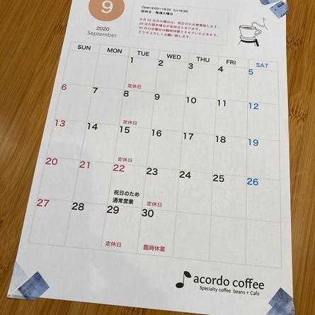 9月後半の営業日および定休日のお知らせ