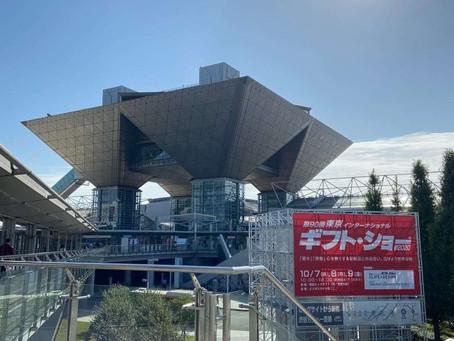 第90回東京インターナショナル・ギフトショー
