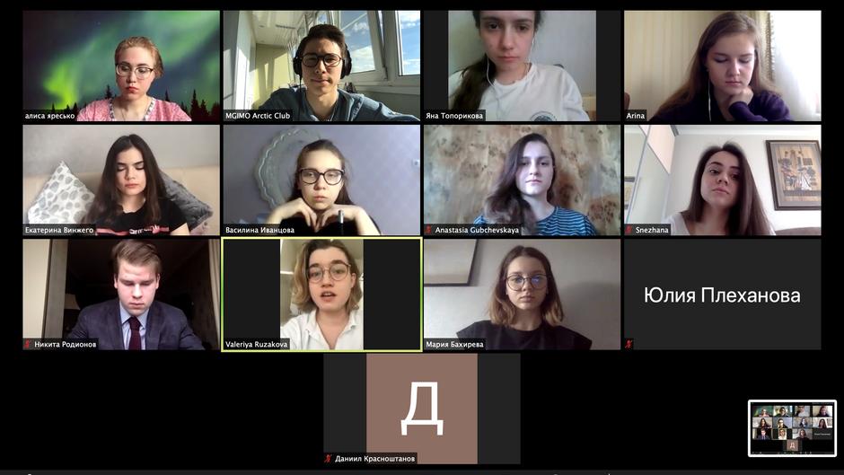 MGIMO Arctic Club Online Meeting April 28, 2020