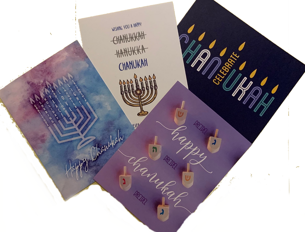 Four Chanukah greeting cards