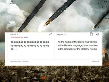 ¡El traductor de Google se volvió loco!