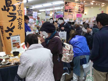 2018/11/25(日) 夢ぷらざさん店頭販売