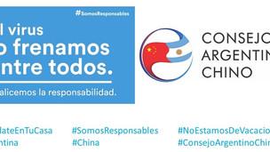 En el Consejo Argentino Chino nos sumamos al #SomosResponsables