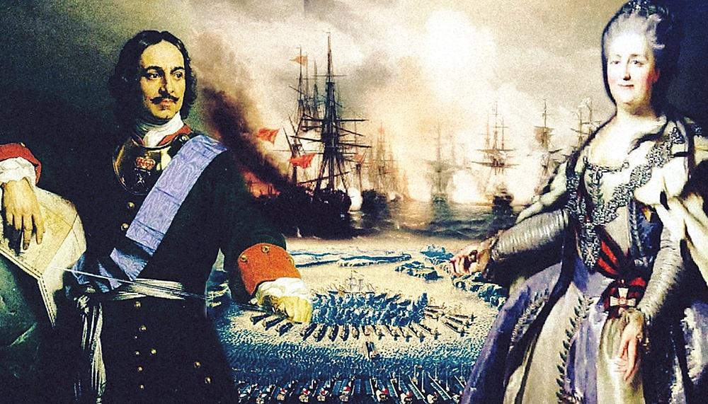 Пётр I и Екатерина II