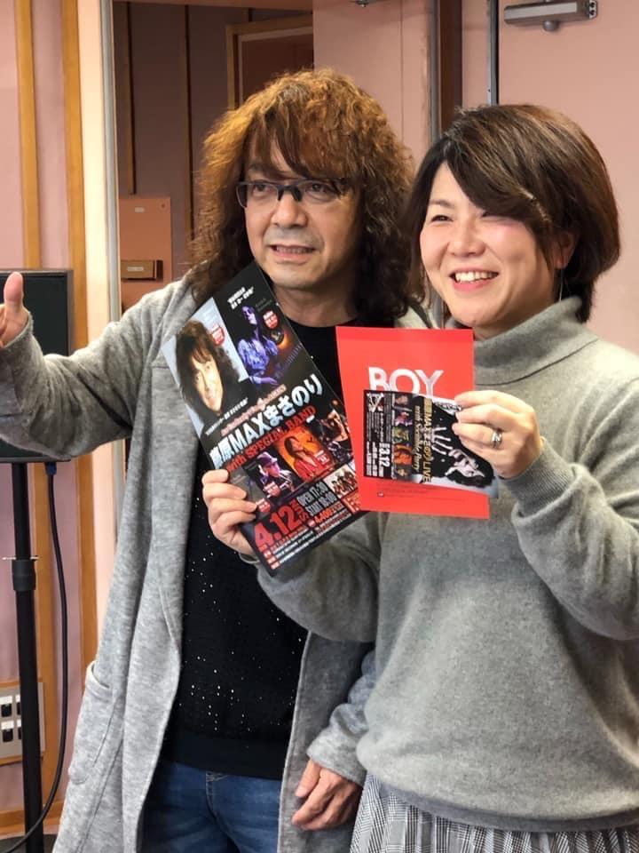 '20.2.9 京都ラジオ久米直子のスーパーデューパーサンデー