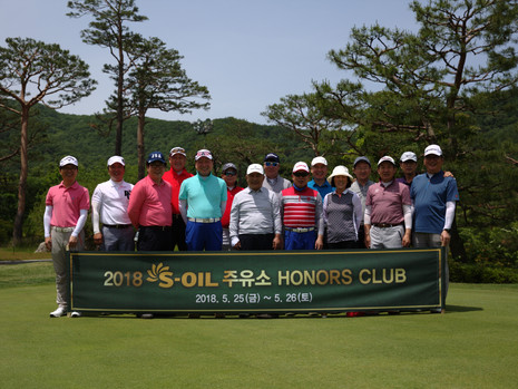 2018 S-OIL 주유소 HONORS CLUB