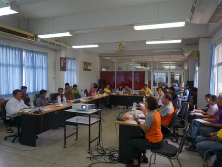 การประชุมรับฟังความคิดเห็นและนำเสนอแผนการแก้ไขปัญหาการระบาดของแมลงพาหะและโรคใบขาวอ้อยของภาคอิสาน