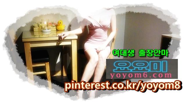 시흥후불출장샵 대박 > 요요미시흥출장안마 - {시흥출장샵} 최고의 출장서비스 시흥출장샵(행보)