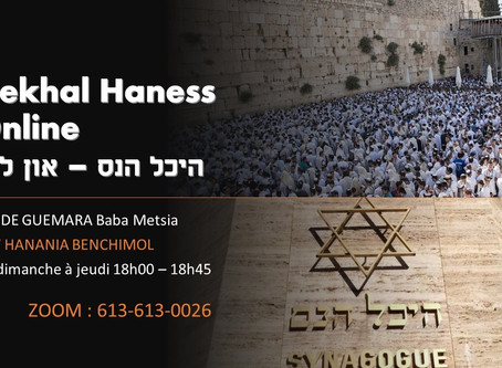 14/05/2020 - Etude Guemara Baba Metsia (27a) - Rav Benchimol