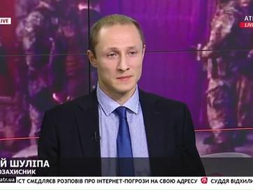 День Перемоги – політичний інструмент у руках Росії