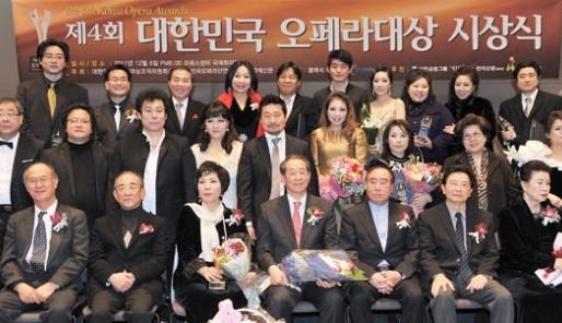 20111206 대한민국 오페라대상 최우수상 라벨라오페라단 '코지 판 투테'