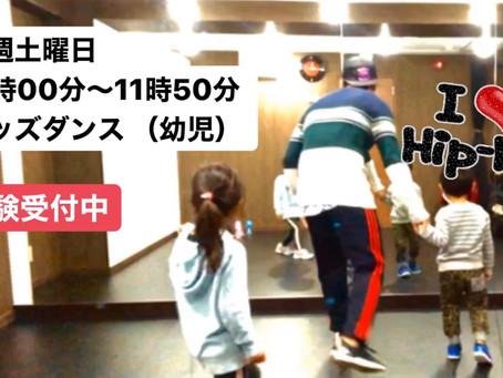 【スタジオNレッスン情報01】