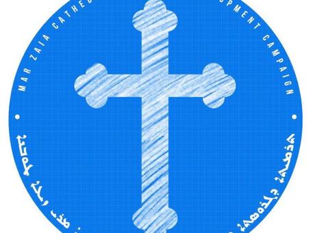 2020 Parish Development Campaign Launch
