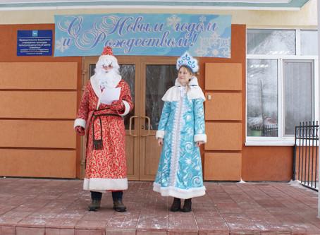 «Зимние забавы» в Рождествено