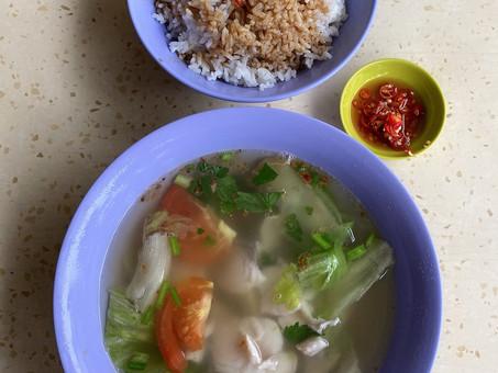 Singapore Hawker Food : Fish Soup w/ Rice