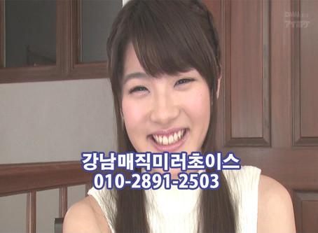 강남풀싸롱 좋은곳 ⊀Õ1Ô_2891-2503❣선릉풀싸롱❣ 강남풀살롱 강남풀싸롱