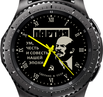 День рождения В.И. Ленина
