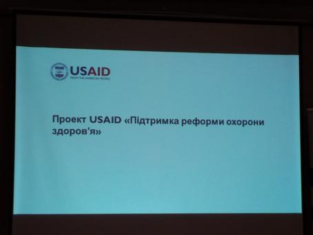 """Зустріч із пацієнтськими організаціями - Проект USAID """"Підтримка Реформи Охорони Здоров'я"""""""