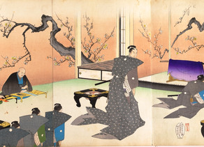 Kagami Biraki (鏡開き) – Den Spiegel öffnen