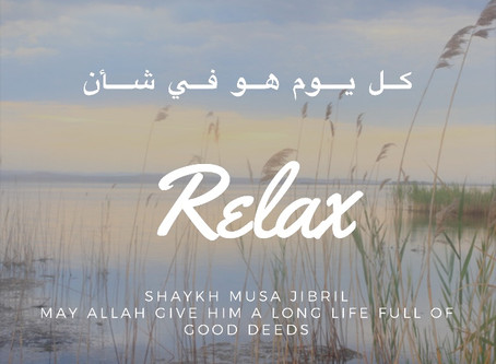 Relax…!
