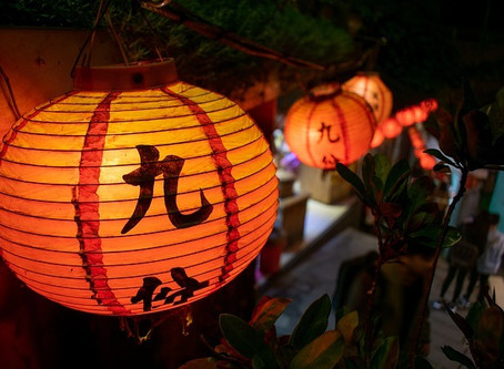 Celebrate Mid-Autumn and Lantern Festival with Affluent Society