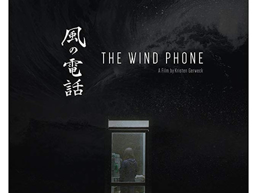 The Wind Phone short film review