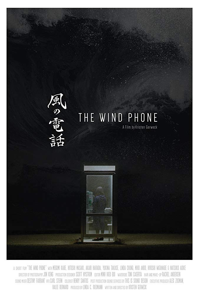 The Wind Phone short movie poster