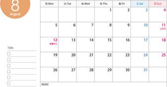 no2 コメント---「パティパダー・智慧の扉」で勉強会10月27日(日曜日)--変更-------->10月26(土曜日)