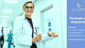 Медицинский центр Шаарей Цедек в Иерусалиме: Новая клиника для лечения неврологических расстройств