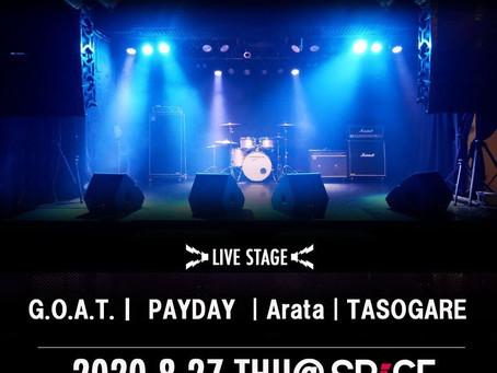 【LIVE】2020.08.27
