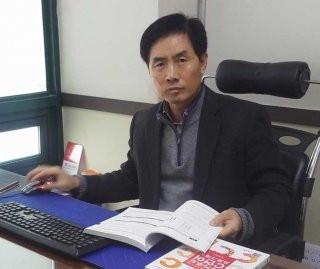 김동규 한컴에듀케이션 대표(한글과컴퓨터학원)