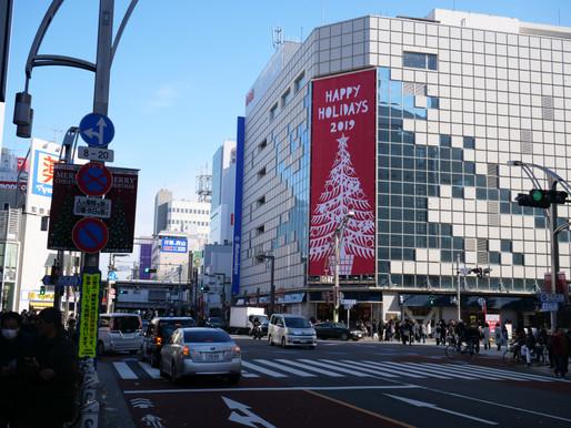 19年12月28日(土)上野、御徒町