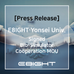 [Press Release] E8IGHT-Yonsei Univ. Signed Bio-Simulator Cooperation MOU