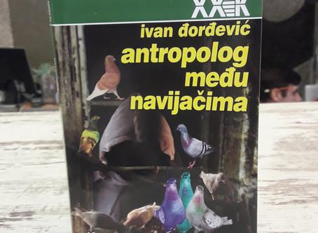 """""""Antropolog medju navijacima"""" medju Džentlmenima"""