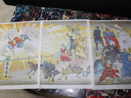 Ukiyo-e Heroes: Final Fantasy VI