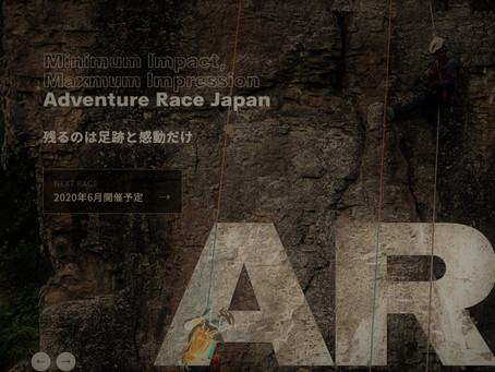 Adventure Race Japan