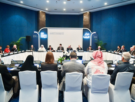 Notable Comments from Manama Dialogue 2019